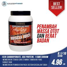 Ultimate Nutrition Muscle Juice 4,96 lbs Coklat