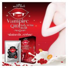 VAMPIRE BODY WHITE MASK Q10 BY BEAUTY WHITE ORIGINAL THAILAND / MASKER PEMUTIH TUBUH