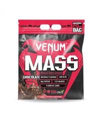 Spesifikasi Venum Mass Gainer 20 Lbs Terbaik