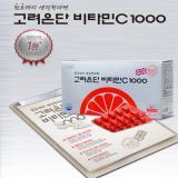Spesifikasi Goryo Vitamin C 1000 180G Yang Bagus