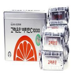 Katalog Goryo Vitamin C 1000 300G Terbaru