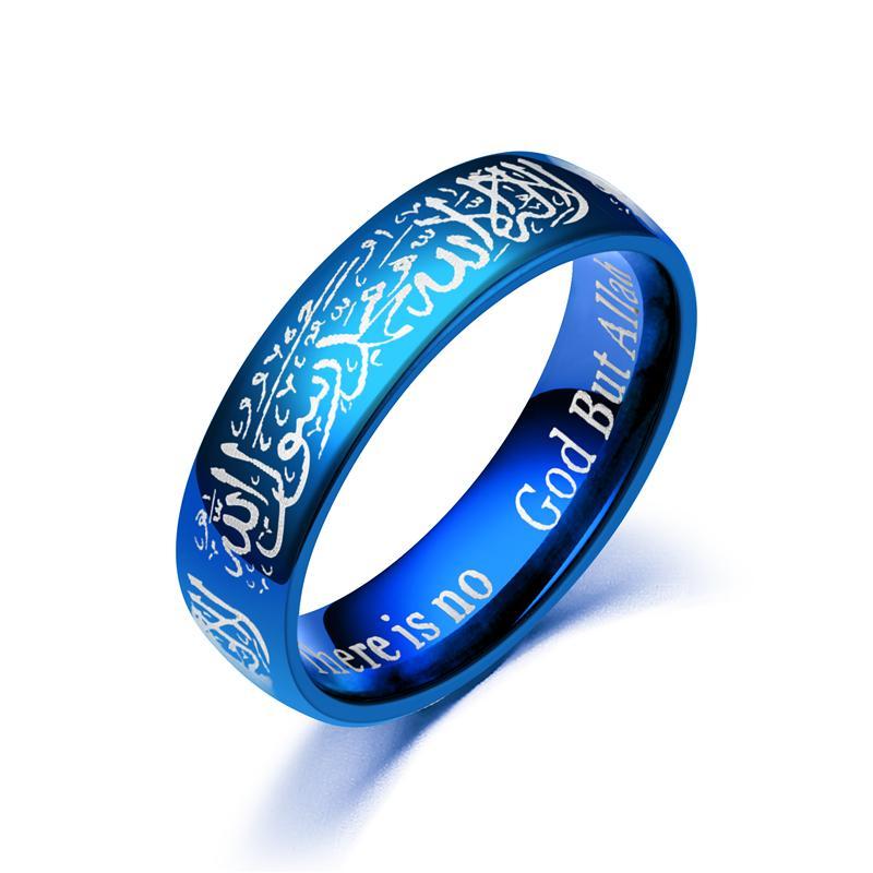 Lrc Cincin Tauhid Islam Muslim Lafadz Syahadat Bahan Stainless Steel (6mm) By Toko Aksesoris Online.