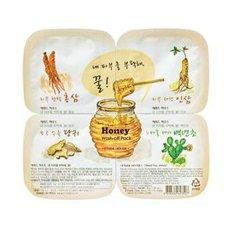 Beli Etude Take Care Of My Skin Mask 4Pack Honey Pack No Brand
