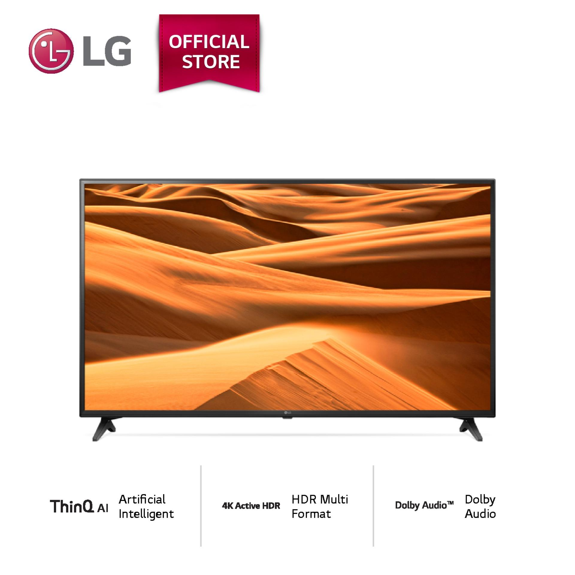 LG 43 Inch UHD webOS Smart TV - Hitam (Model 43UM7100PTA)