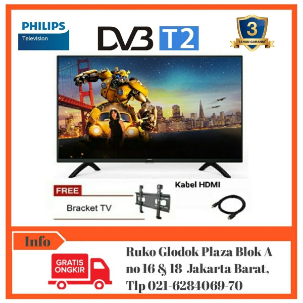 PHILIPS 40PFT5063S/70 Ultra Slim TV LED [40 Inch/ Full HD] Bonus Bracket dan Kabel Hdmi [Bebas Ongkir]