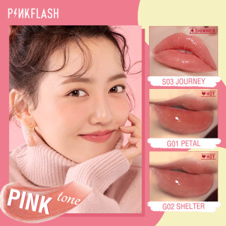 PinkFlash Glossy lipstik moist shimmer lip gloss thumbnail