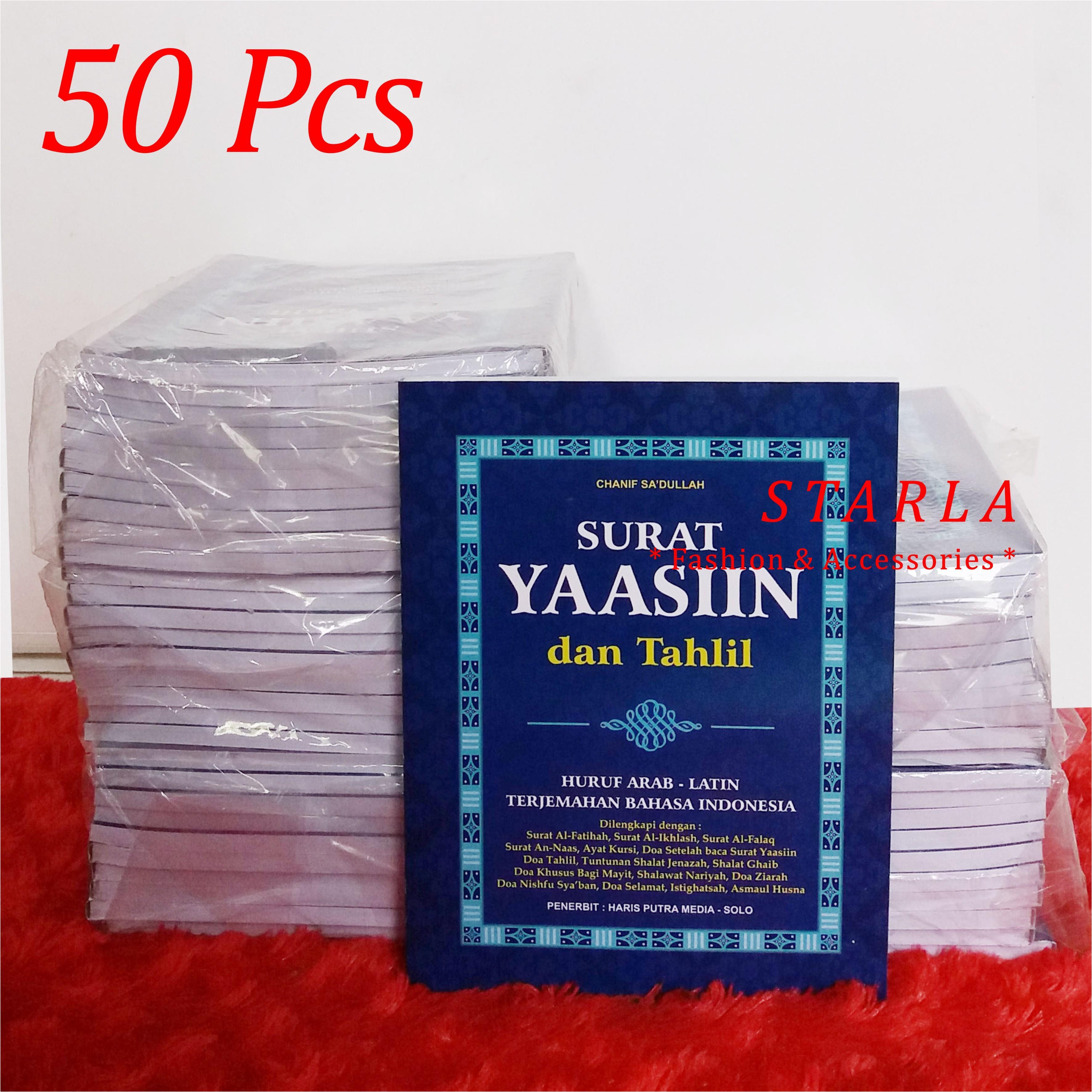 Paket 50 Yasin Tahlil Terjemah // gesper anak eiger sepatu guru pantople peci sekolah dasi kantor