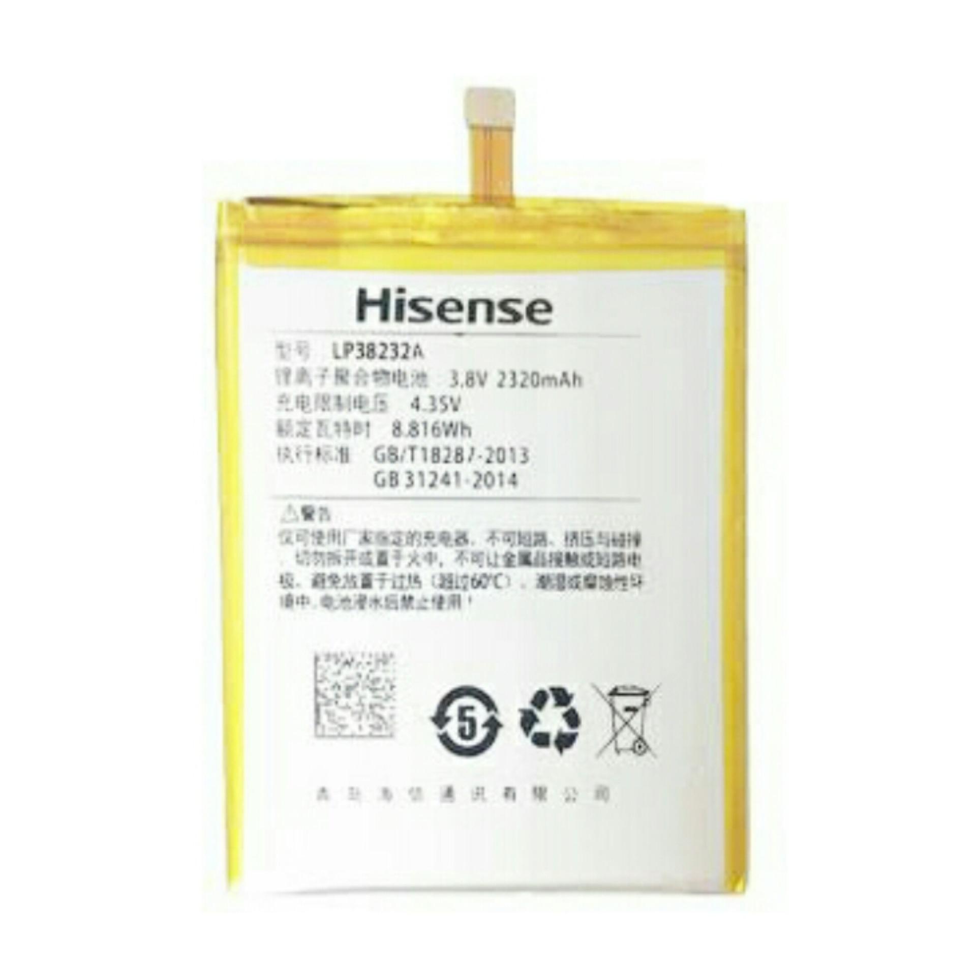 Baterai Handphone Smartfren Andromax R2 LP38232A 4G LTE OEM 100% Double Power Batrai Batre Battery