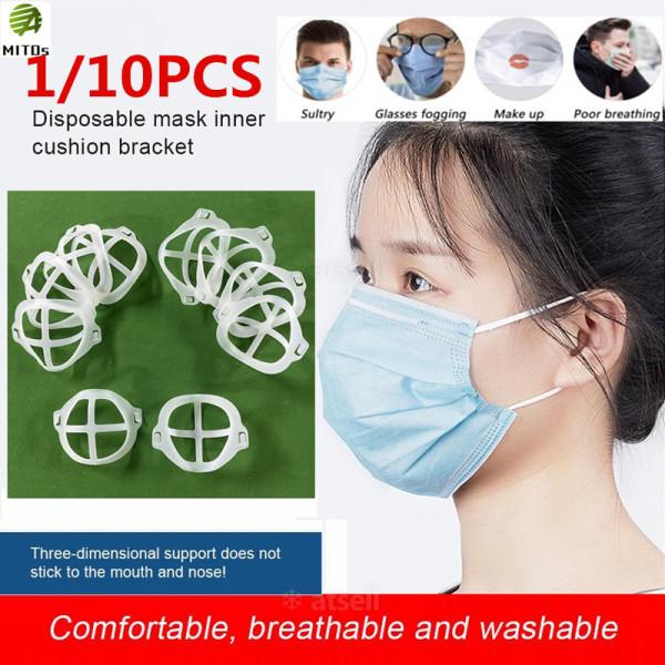 1/10PCS 3D Mouth Mask Support Silicone Mask Bracket Breathing Assist Help Mask Inner Cushion Bracket Food Grade Silicone Mask Holder Breathable Valve
