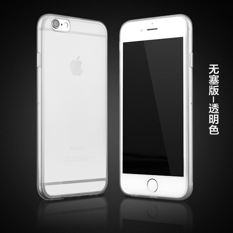 Beli Satu Gratis Satu Apple ID 6 s Casing HP Silikon 4.7/5.5 tidak kuning transparan soft Warna Gradien iPhone6plus Casing 6p enam 6 splus kepribadian sejuk Band warna sumbat anti debu