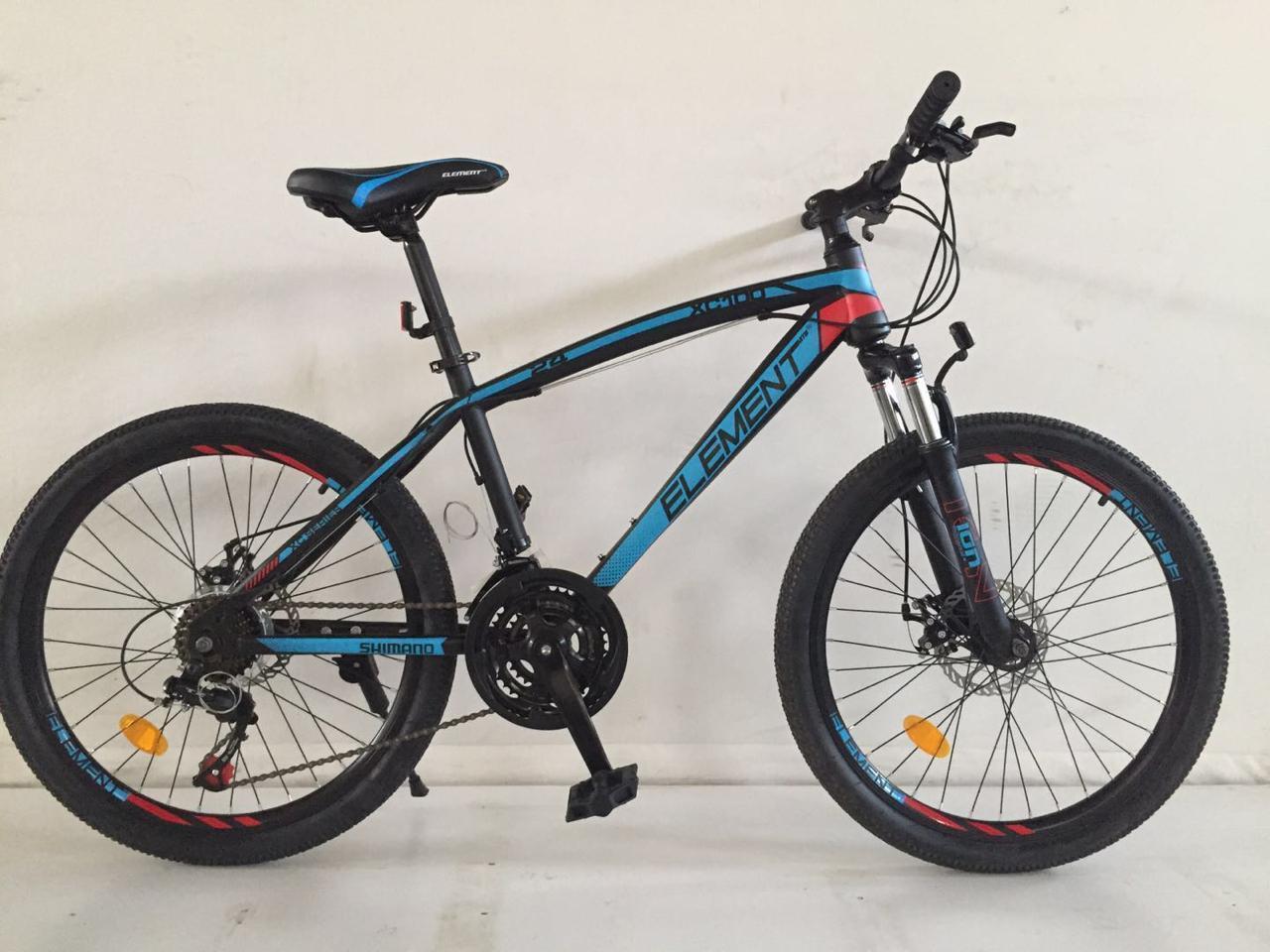 Harga Sepeda Lipat Murah Bandung