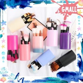 GiantMall - R034 Kuas Alat Makeup Kosmetik Make Up Pro Rias Brush 12in1 12 Set Tube Tabung Penyimpanan thumbnail