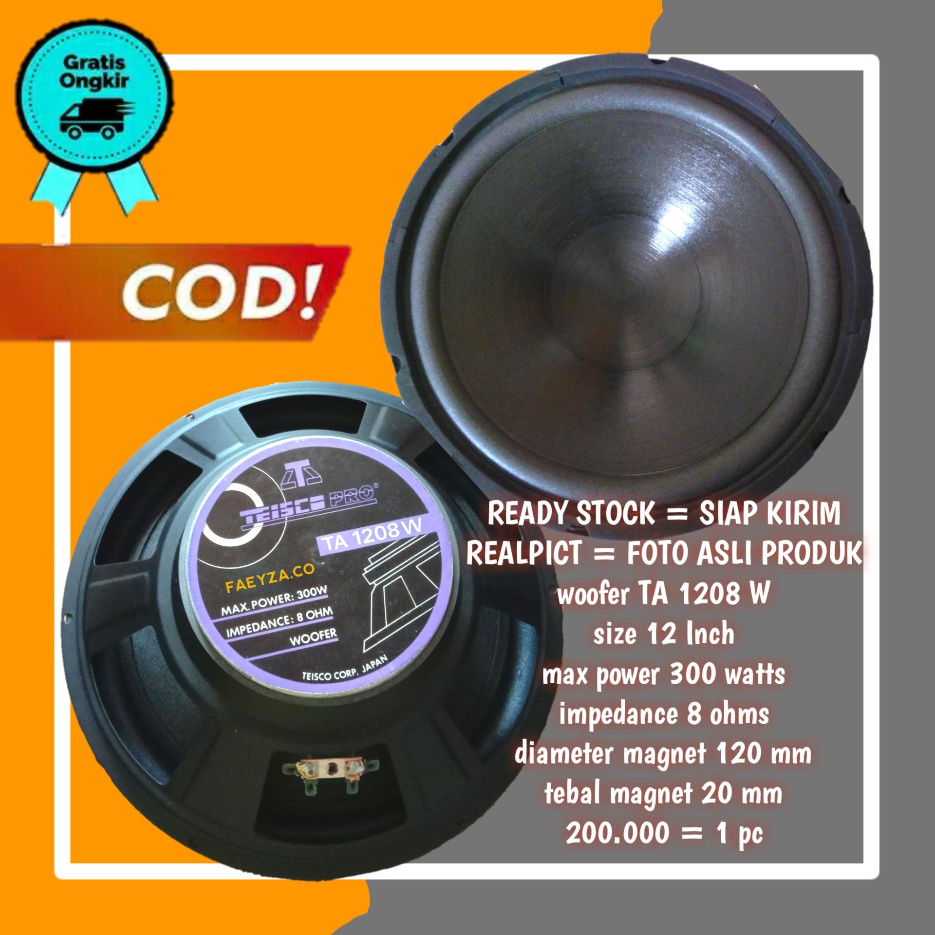 Speaker Woofer 12 Inch 300 Watt 1208 // Spiker Wofer 12 Inci Mid Bass //  Speker Wufer 12 In // Sepiker Wuver 12