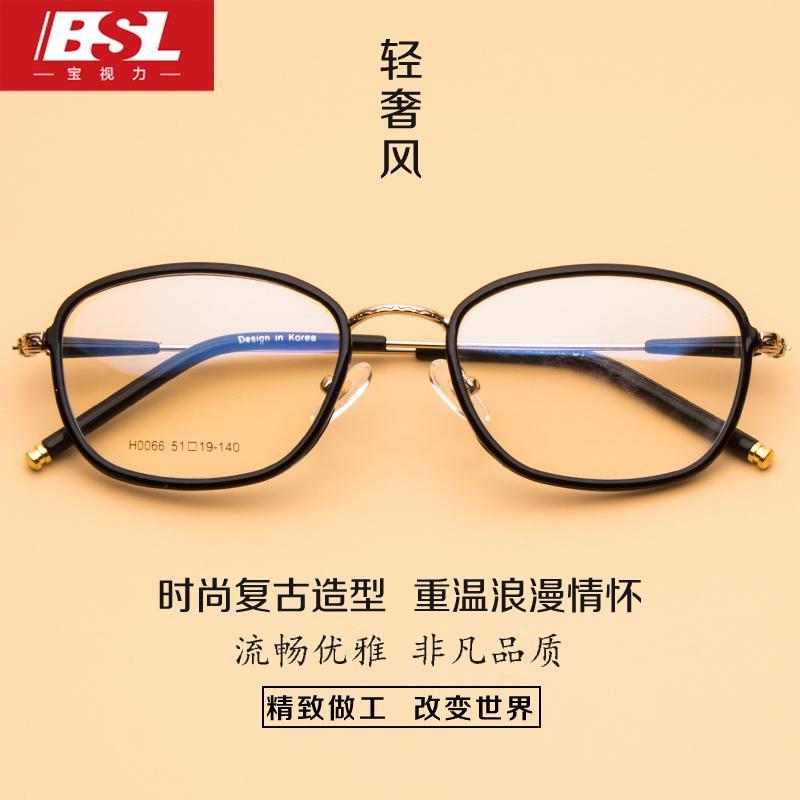 Bingkai besar wajah bulat miopia Frame kacamata perempuan logam campuran  tr90 Sangat Ringan Retro bingkai lengkap 49cf87b896