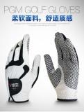 1 Pair Pgm Pria Non Slip Microfiber Cloth Golf Sarung Tangan Tiongkok