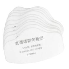 Harga 10 Buah Set 3701Cn Kapas Alat Pernafasan Saring Untuk 3200 3700 Masker Gas Alat Pernafasan Asli M A K