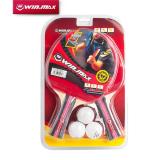 Perbandingan Harga 2 Buah Tenis Meja Raket 3 Bintang Tenis Meja Karet Tenis Meja Raket 3 Tenis Meja Bola Internasional Di Tiongkok