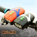 Ulasan 2 Pcs Sepeda Bells Mountain Bike Multifungsi 3 Led Headlight Horn Sepeda Naik Peralatan Aksesori Speaker Pencahayaan