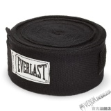 Beli 2Pcs Roll(5M Boxing Hand Wraps Cotton Bandage Sports Absorb Sweat Boxing Binding Mma Protect Belt Intl Everlast Asli