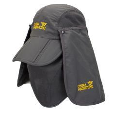 Toko 360Dsc For Luar Ruangan 360 Derajat Sinar Uv Topi Pelindung Sinar Matahari Matahari For Pria Wanita Abu Abu Dark Terlengkap