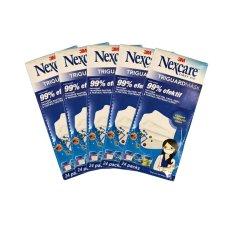 Harga 3M Nexcare Triguard Mask Masker Anti Debu Virus Alergi 5 Each Putih Yang Bagus