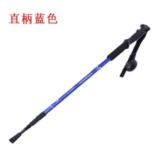 Review Toko 52 110 Cm Trekking Pole Nordic Walking Poles Telescopic Hiking Alpenstock Aluminium Paduan Shooting Walking Stick Crutch Senderismo Outdoor Teleskopik Crutches Straight Handle Intl Online