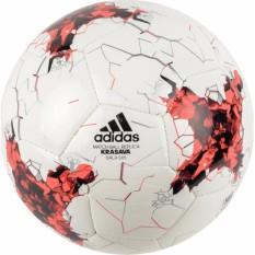 Harga Adidas Bola Futsal Confederation Sala 5X5 Az3200 Termahal