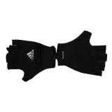 Toko Adidas Climalite Versatile Gloves Black Black Matte Silver Online