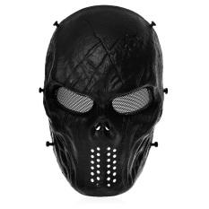 Militer Taktis Praktis Krisis Perang Nuklir Seri Protector Gas Masker untuk Airsoft. Source · Airsoft Paintball Masker Tengkorak