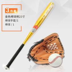 Toko Bisbol Anak Anak Dan Remaja Bisbol Tongkat Paduan Alumunium Softball Terdekat