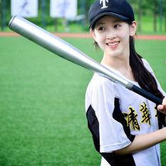 Aluminium Logam Pemukul Bisbol Atau Softbal 25 (perak)-Intl By Fan Cheng.