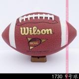 Promo American Football Shop No 9 Bola Permainan Perisai Nfl 1795 Anak Intl Murah