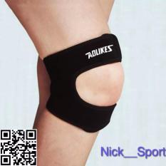 Beli Aolikes Adjustable Knee Support Deker Peyangga Lutut Knee Strap All Size Tali 2 Seken