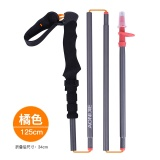 Beli Aonijie E4063 Bagian 4 M Compilation Run Rod Folding Camping Hiking Mountaineering Cane Travel Intl Dengan Kartu Kredit