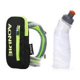 Harga Aonijie Nylon Maraton Handheld Hydration Pack Kettle Pack Outdoor Tas Olahraga Hiking Bersepeda Menjalankan Pegangan Tangan Tas Papan 250 Ml Botol Air Murah