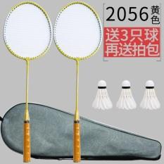 Spesifikasi Raket Bulutangkis Dua Shot Asli Racket 2 Paket Dewasa Pemula Latihan Kebugaran Amatir Primer Ymqp Yg Baik