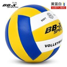 BBX ECIAL 8278 NO.5 Lembut 8278 Bola Voli-Intl 1f675fb28a