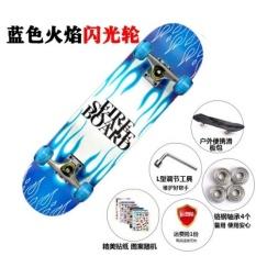 Pemula Profesional Maple Empat Roda Skateboard SkateboardSkateboard Alice Dua Dewasa Pria dan Wanita Highway & Nbsp;-Intl