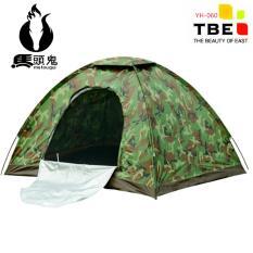 Situs Review Berkemah Tenda Camping Yh 060 Kamuflase Tenda
