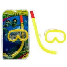 Beli Bestway 24006 Sun Snorkel Set Mask Snorkel Yellow Snorkel Anak Kuning Alat Bantu Snorkeling Kuning Snorkel Dan Mask Terbaru