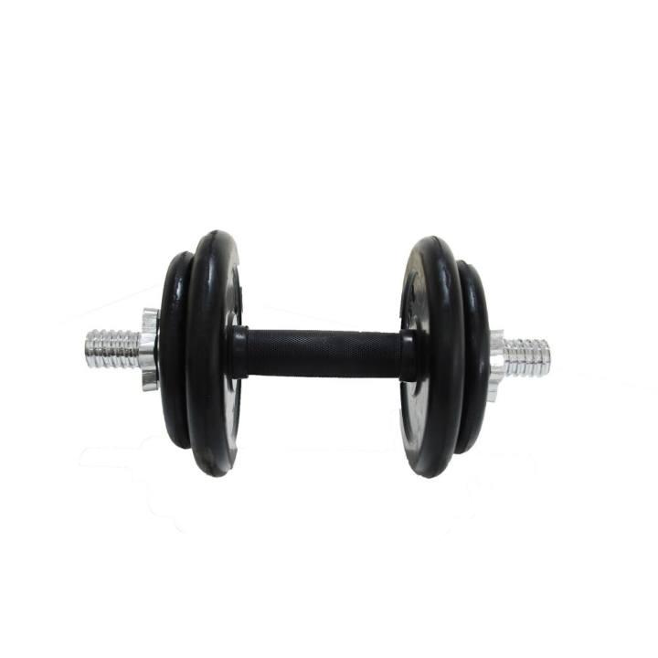 Lazada Dumbbell Set: Bfit Rubber Dumbbell Set 20kg - Hitam