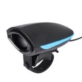 Spesifikasi Klakson Sepeda Keselamatan Pribadi Desibel Bel Sepeda Biru Terbaru
