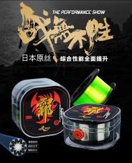 Bobing Berkualitas Tinggi Lebih Tahan Lama Barang Bobing Utama Thread Line Nylon Line Jepang Imports Super Ketegangan Fishing Line Untuk Memancing Putih 2 Internasional Hong Kong Sar Tiongkok