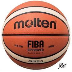 Jual Beli Bola Basket Gg6 X New Free Jaring Dan Needle Di Dki Jakarta