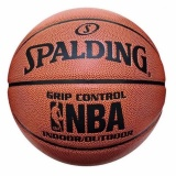 Harga Bola Basket Spalding Nba Indoor Outdoor Universal Asli