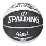 Spesifikasi Bola Basket Spalding Sketch Nba Size 7 Rubber Basketball 2017 Bagus