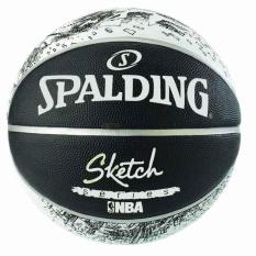 Harga Bola Basket Spalding Sketch Nba Size 7 Rubber Basketball 2017 Spalding Dki Jakarta