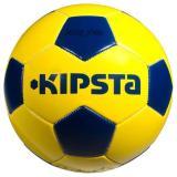 Beli Bola Sepak First Kick Ukuran 4 Free 1 Pcs Pentil Kuning Biru Seken