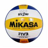 Review Bola Voli Mikasa Mv 2200 Ori Mikasa