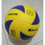Harga Volly Ball Volley Mikasa Mva330 Original